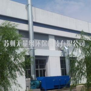 湖州长兴鑫安东塑料