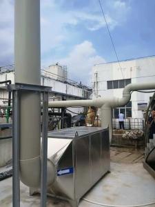 七子山垃圾处理厂污水池
