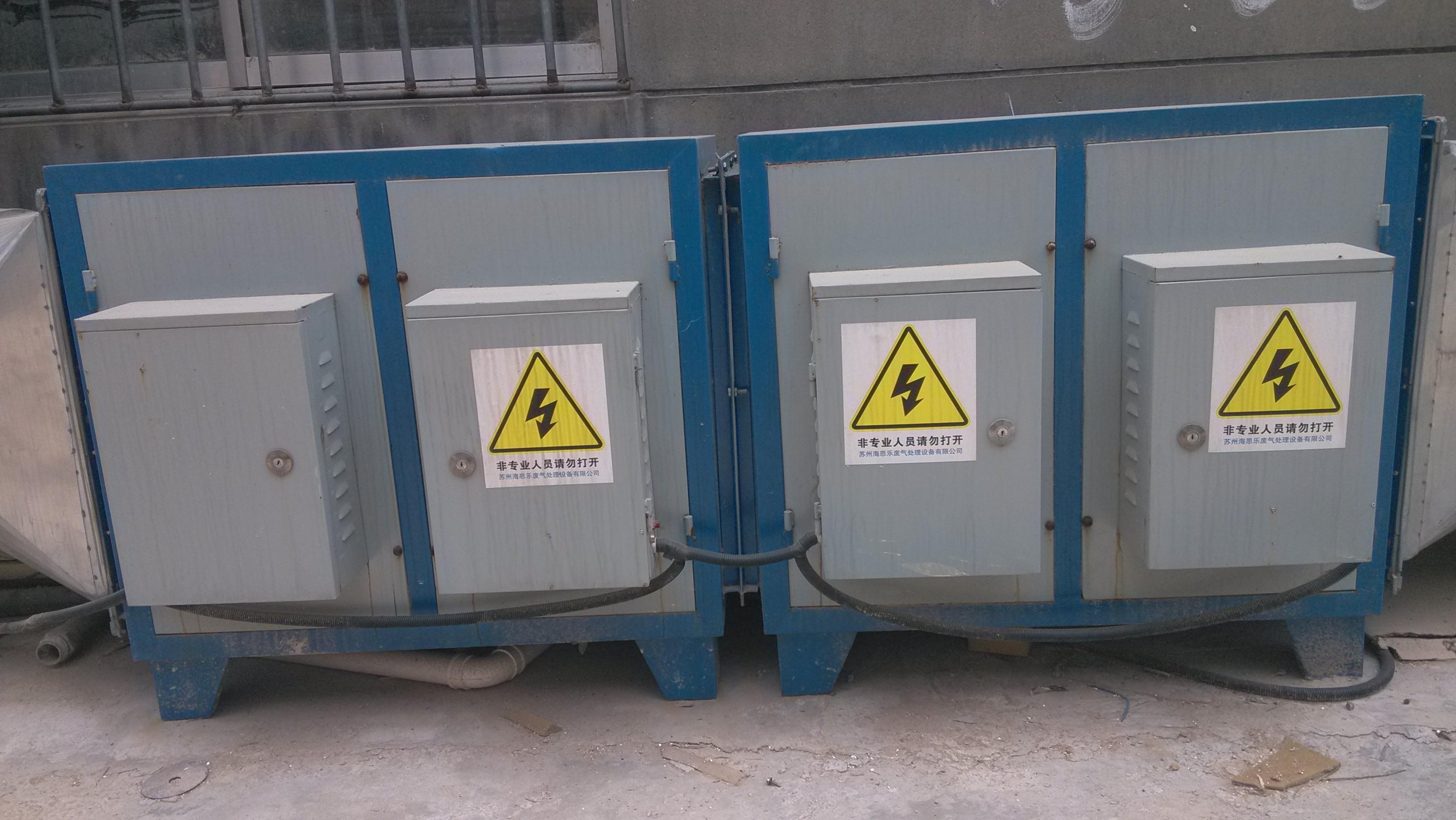 回收 垃圾桶 垃圾箱 设备 3264_1840